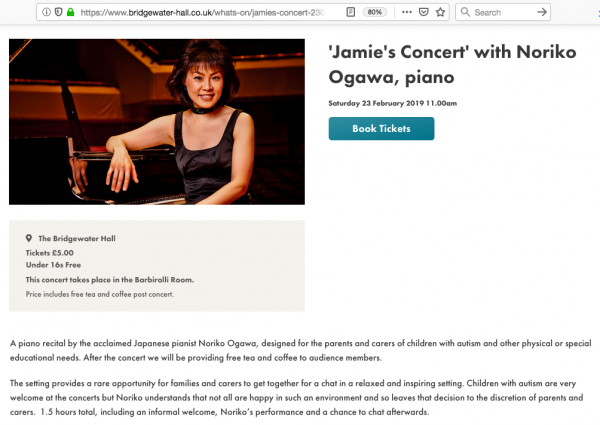 """Screen Shot of """"Jamie's Concert"""" event page at Bridgewater Hall's website, showing a photo of acclaimed pianist Noriko Ogawa"""